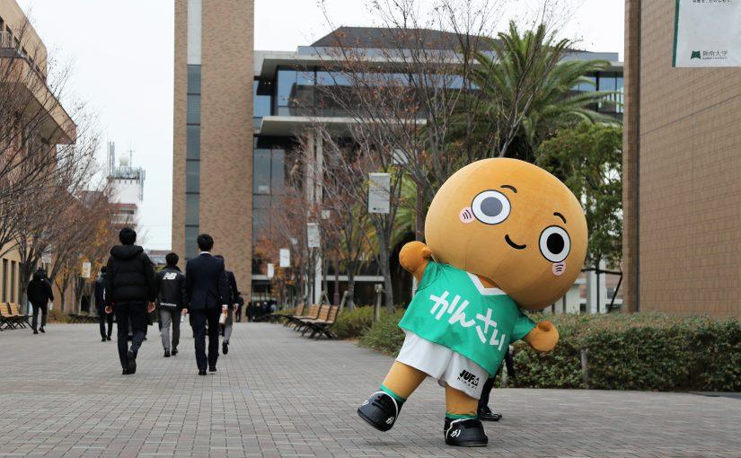 今日は全員を称える日。2019年度関西学生サッカーアウォーズ。