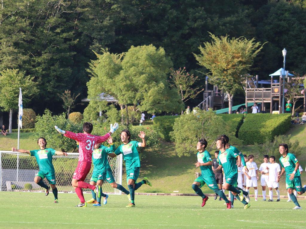 全国社会人サッカー選手権大会2014<br />ナンバー1の栄冠と昇格へのチャンスを目指せ!