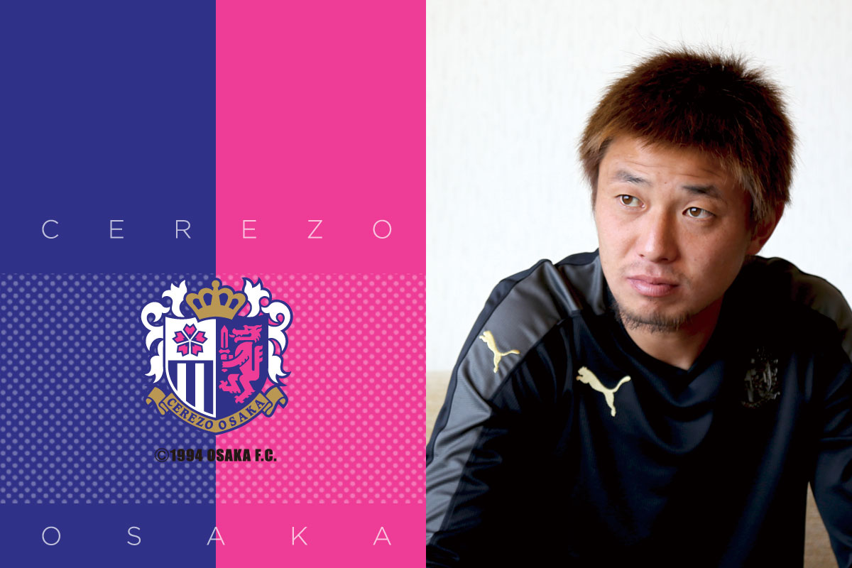 cerezo_talk