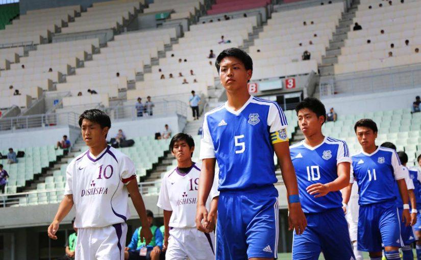 関西学生サッカーからプロへ。2017シーズン入団選手。