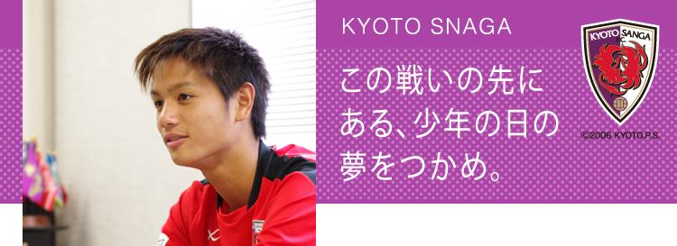 kyoto_talk_01