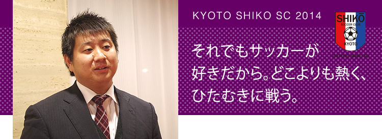 shiko_talk_01