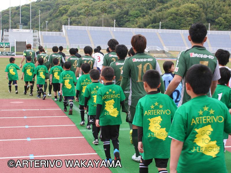 wakayama_01