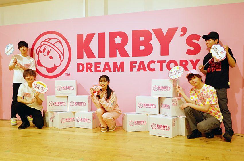 『KIRBY's DREAM FACTORY』が大丸梅田店に出現!