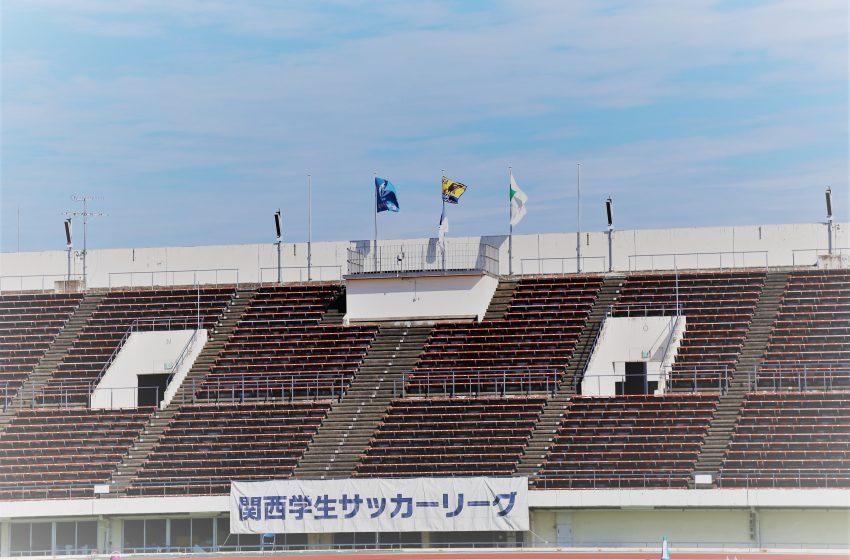 【関西学生サッカー】延期節6試合開催。首位関学大vs2位京産大はスコアレスドロー。大体大は勝利で3位浮上。