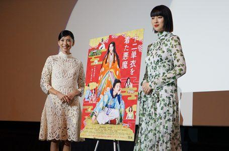 映画『十二単衣を着た悪魔』舞台あいさつ。三吉さんは強い女性の内と外の両面を演じてくれた。