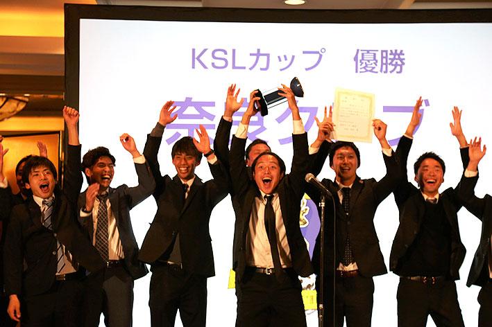 The KSL Awards 2014 関西サッカーの幸福なシーズン。