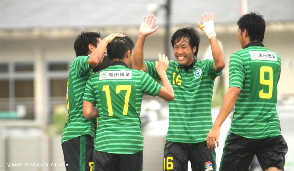 混戦必至のJFL 2014シーズンへ、滋賀から名乗りを上げる。