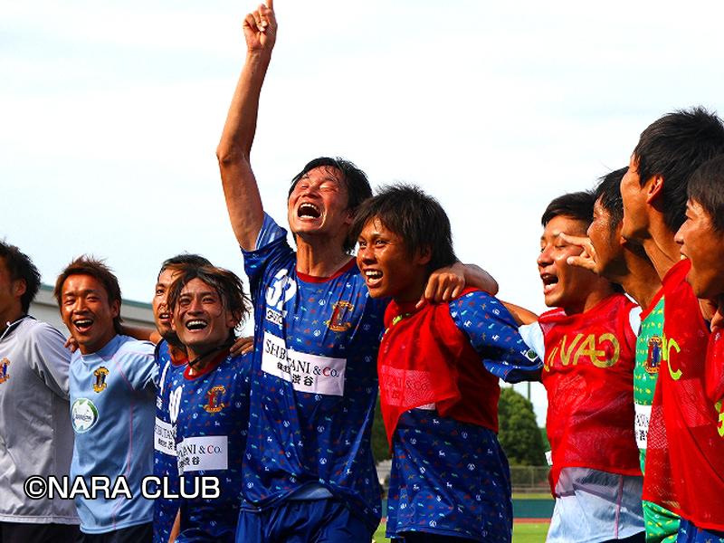 奈良に、Jリーグがある幸福を。