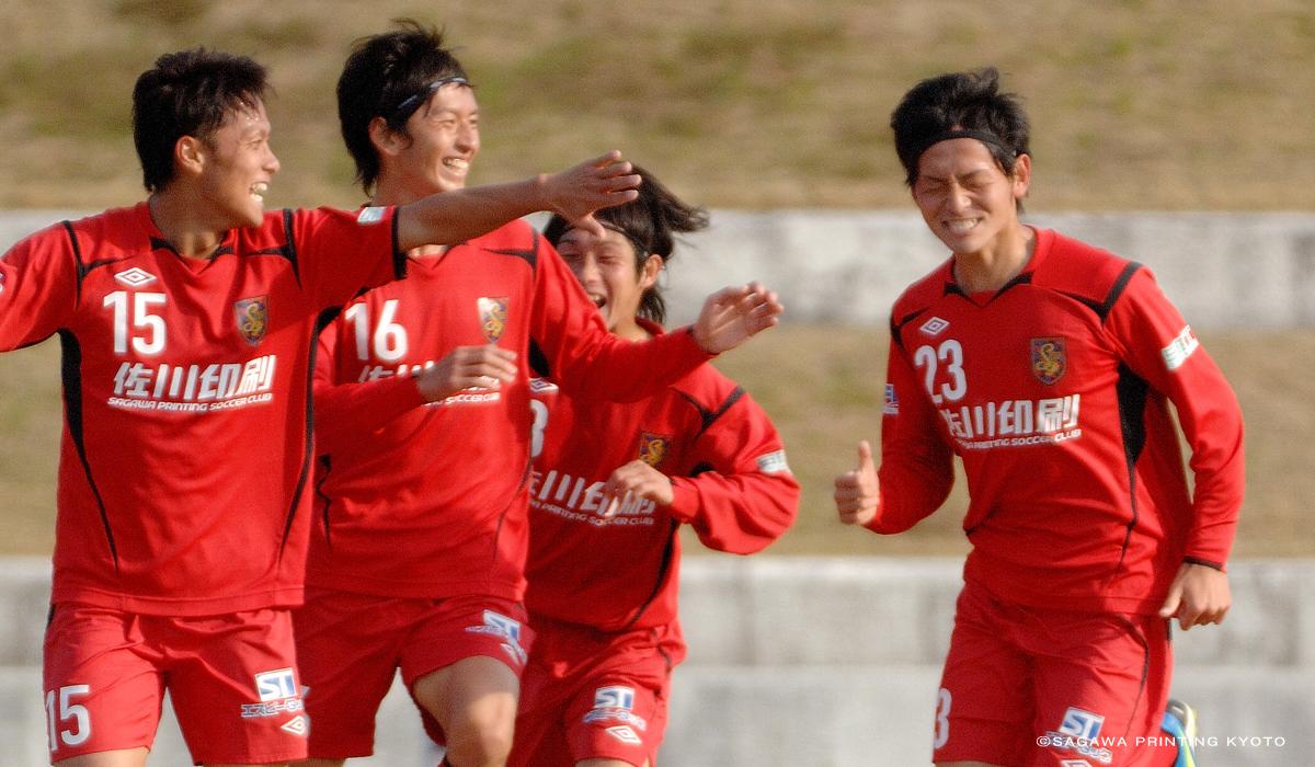 新監督のもと、京都から発信する新しいサッカーのカタチ。